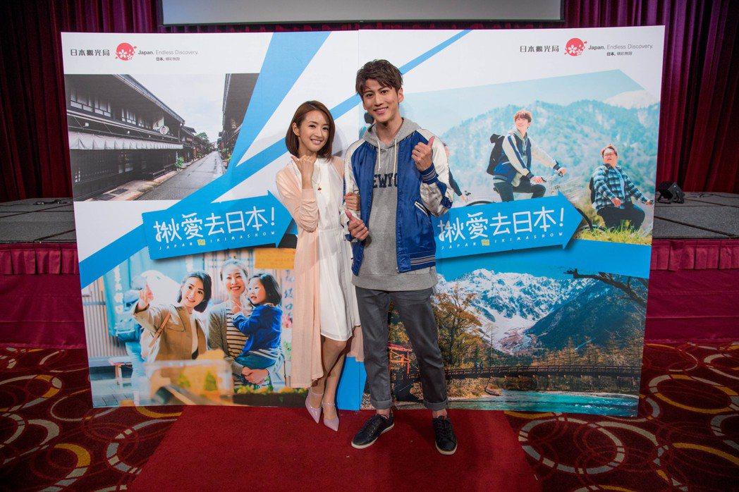 林依晨(左)與孫沁岳為日本觀光局「揪愛去日本」擔任代言人。圖/周子娛樂提供