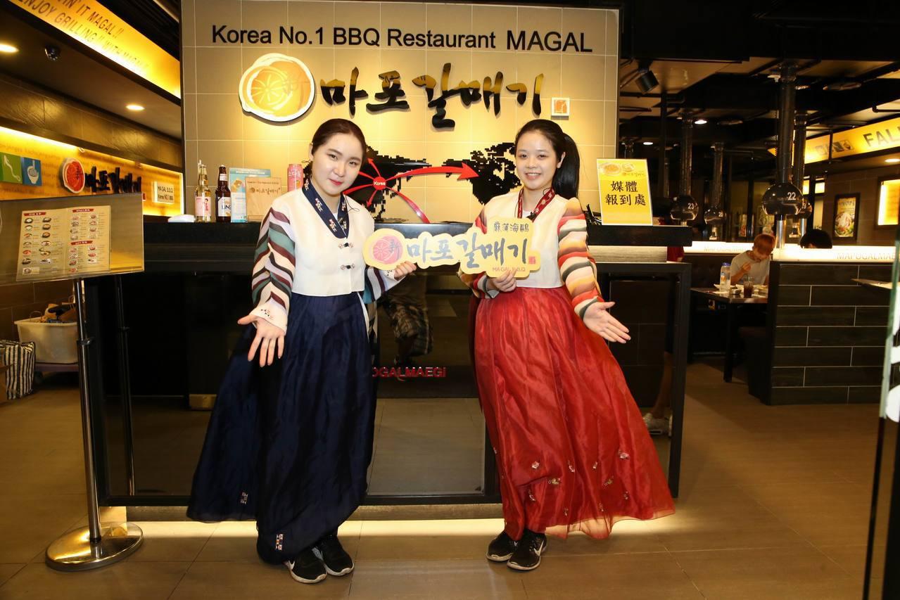 韓國最大餐飲集團「新麻蒲海鷗」登台,驚艷不斷。圖/新麻蒲海鷗提供