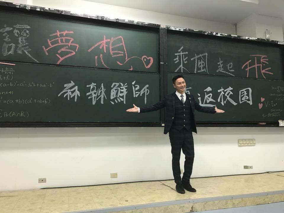 謝祖武受聘為科大系主任。圖/摘自臉書
