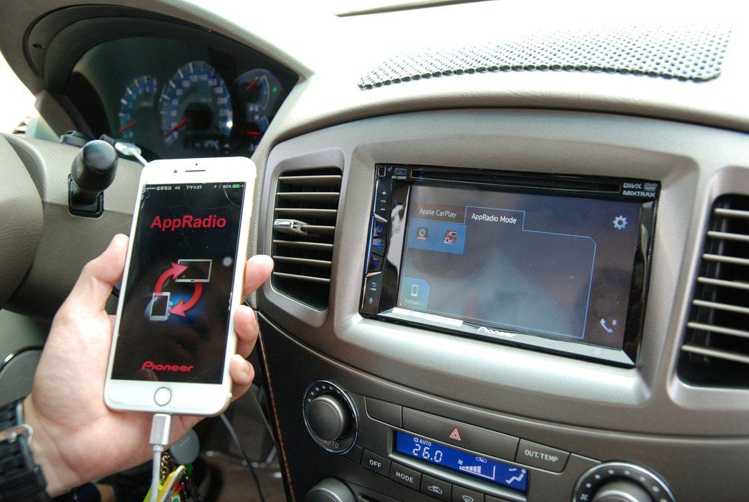 Pioneer 獨家開發的「AppRadio」應用程式,可透過手機下載後與車機進行結合,並能提供整合導航、音樂、行程表等實用服務。 記者林鼎智/攝影
