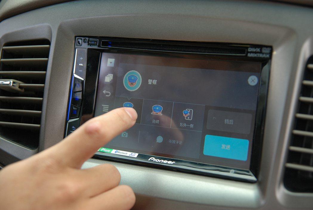 Waze 內可由用戶提供資訊,並於導航圖資中顯示。 記者林鼎智/攝影