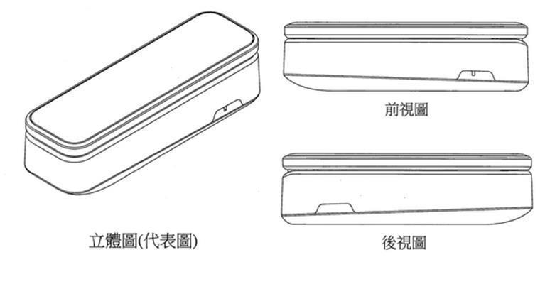 圖二、緯和封口機專利示意圖 (圖片來源:TIPO)