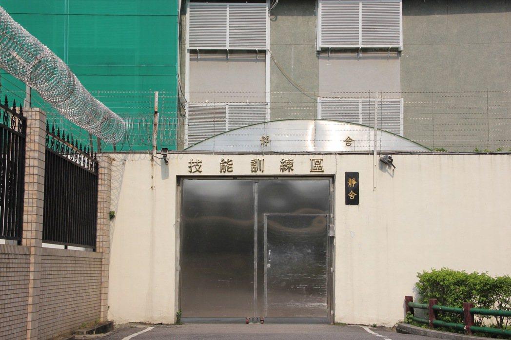 台北看守所技能訓練區,大樓取名為「靜舍」。 記者陳俊智/攝影
