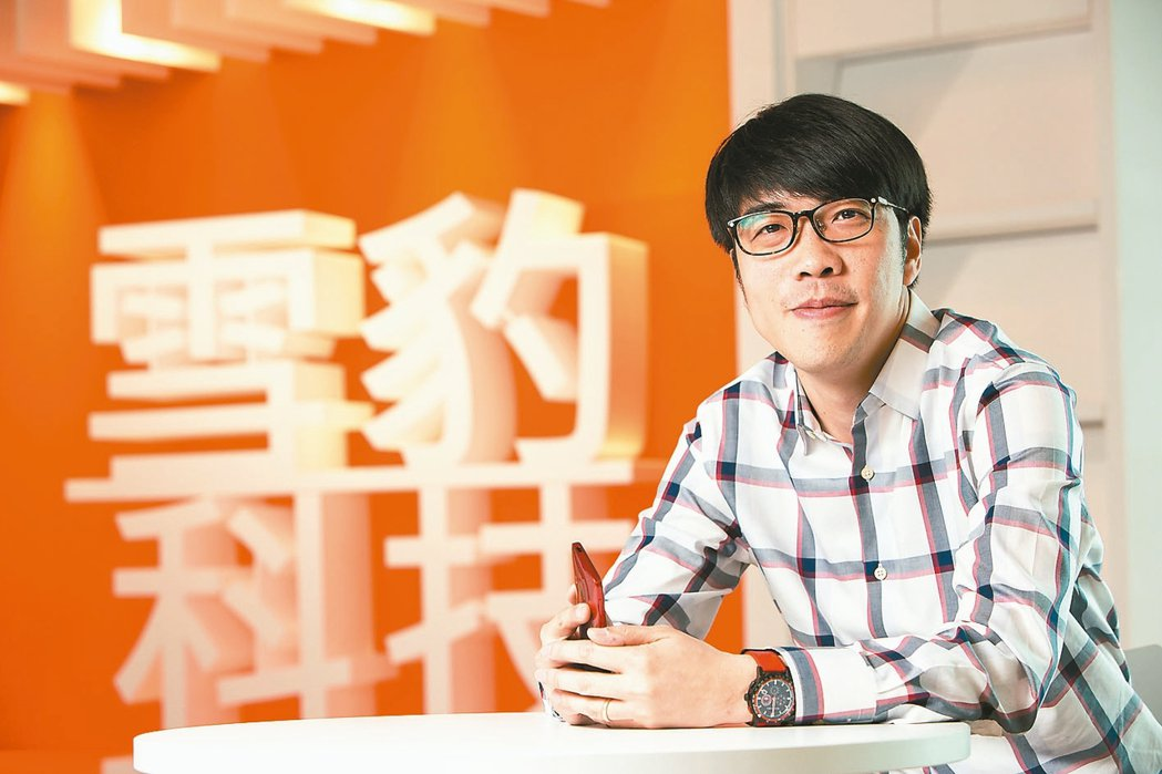雪豹科技董事長吳德威今年42歲,從他2008年首次購屋以來,至今購屋經驗已達四次...