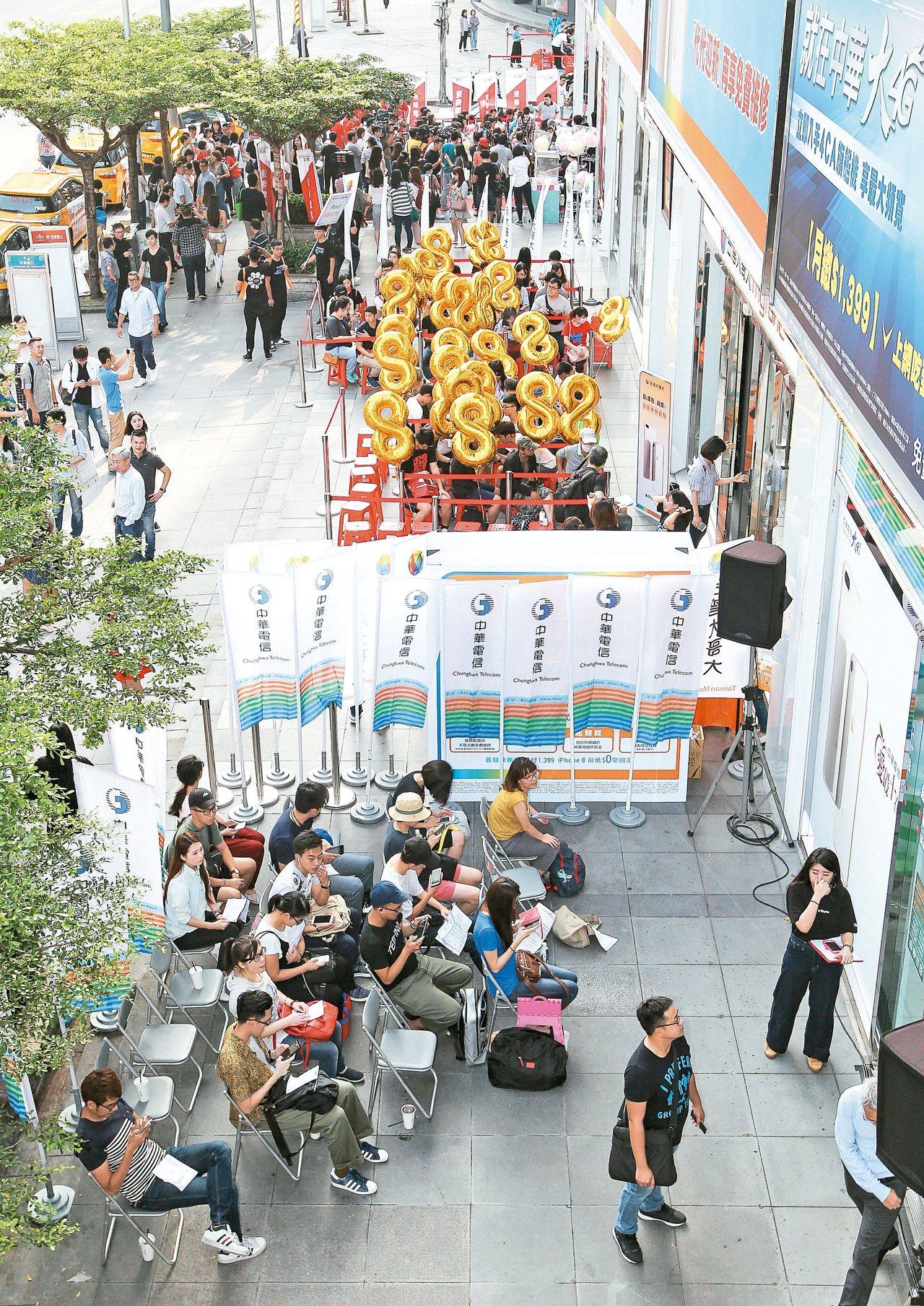 iPhone 8台灣首賣,吸引果粉提前至電信門市前排隊。 記者黃威彬/攝影