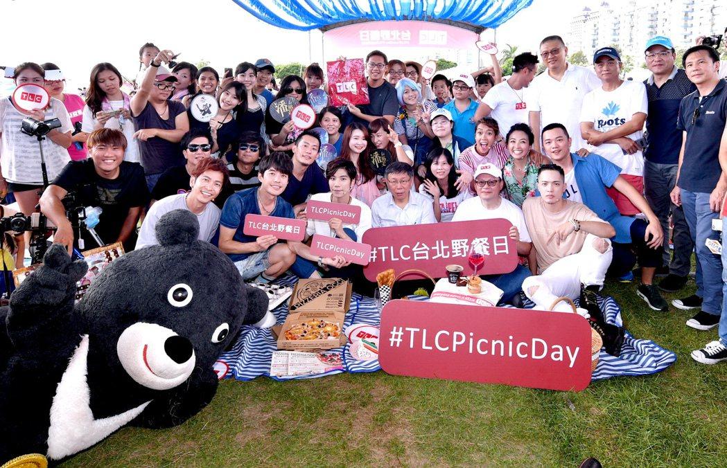 TLC「野餐日」活動再次吸引民眾前來和藝人同樂。圖/TLC旅遊生活頻道提供