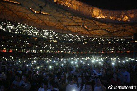 黃國倫今晚登鳥巢開唱,票房稱約8成。圖/摘自微博