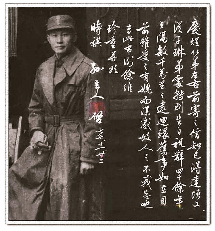 柳叔65歲時,為孫立人將軍代筆的書信。真是書卷味! 沈志方 圖片提供