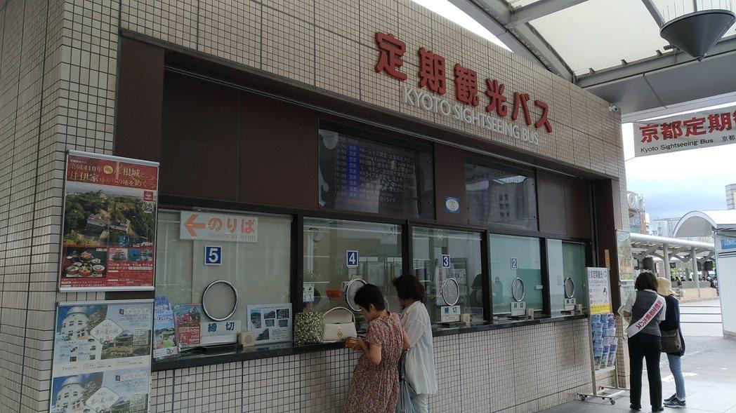 京都的定期觀光巴士,有半日遊、一日遊行程規畫,遊覽京都知名景點。 記者楊德宜/攝...