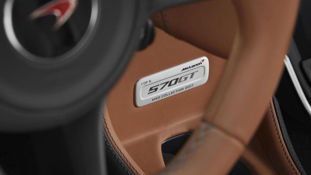 MSO 570GT XP Green內座艙也具備專屬銘牌,彰顯其非凡身份。 圖片來源:McLaren