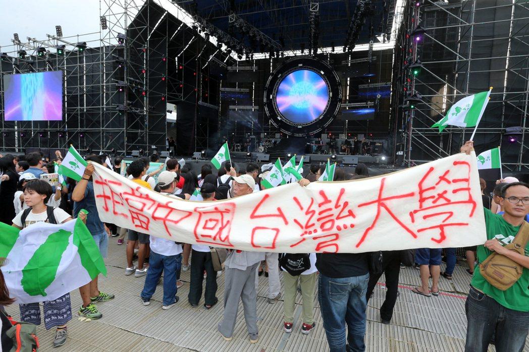 中國大陸選秀節目「中國新歌聲」今天在國立台灣大學田徑場舉辦「2017『中國新歌聲...