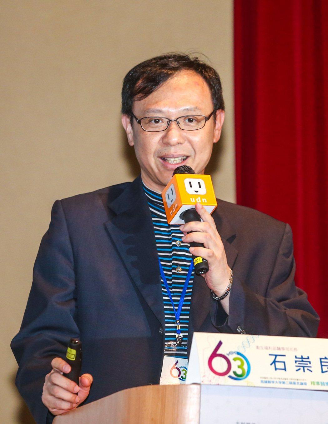 高雄醫學大學第二屆台北論壇「精準醫療銀光健康」在張榮發基金會舉行,衛福部醫事司長...