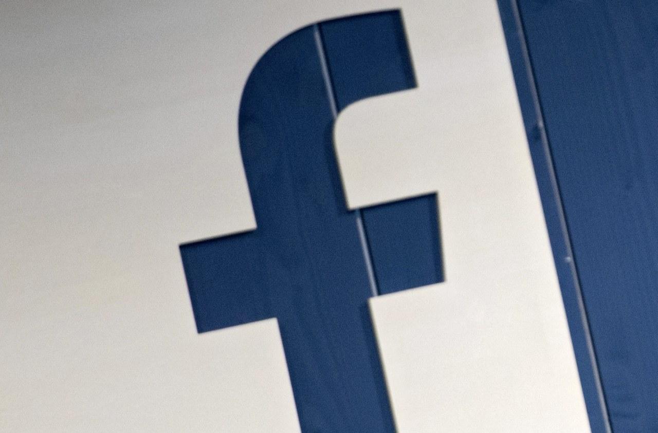 facebook公司近日制定新的辦公室行為準則,稱若同事開口約一名同事外出約會時...