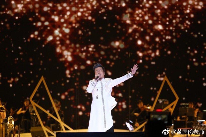 圖/擷自黃國倫微博