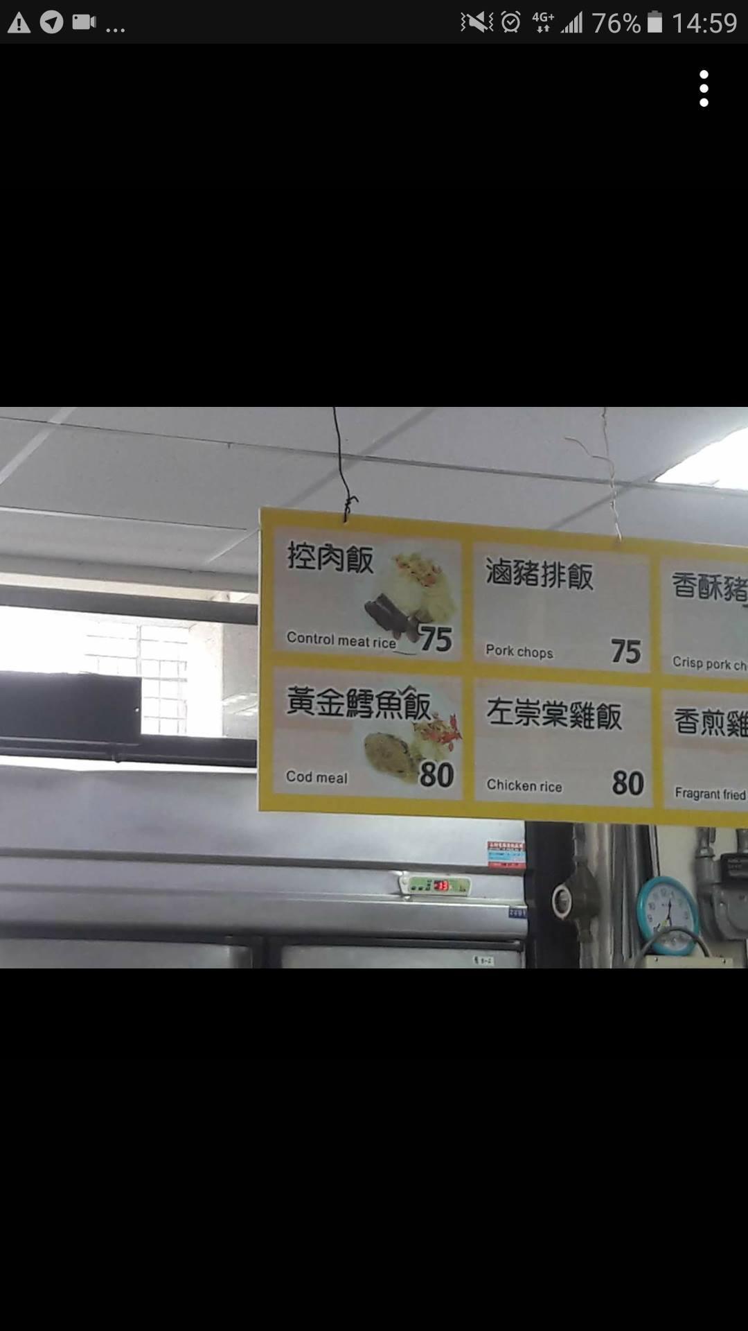 一位網友在臉書《靠北交大》貼出一張餐廳菜單照。圖擷自靠北交大