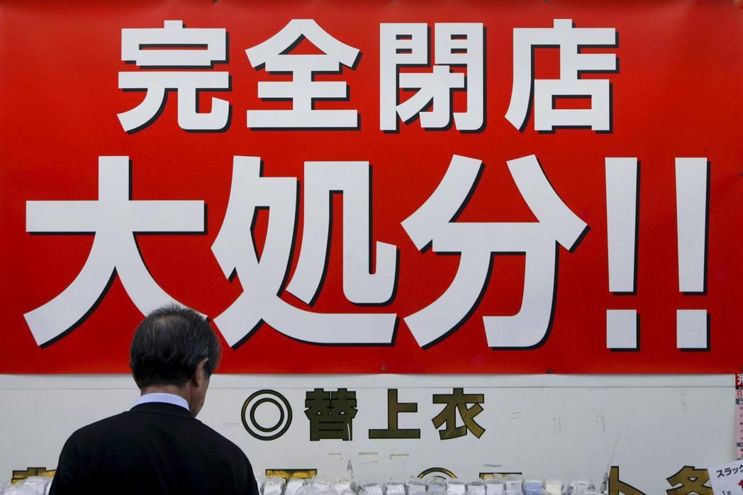 不能忍受霸權經濟優勢受到挑戰,美國在八零年代指控日本採行歧視性貿易政策,數度對日...