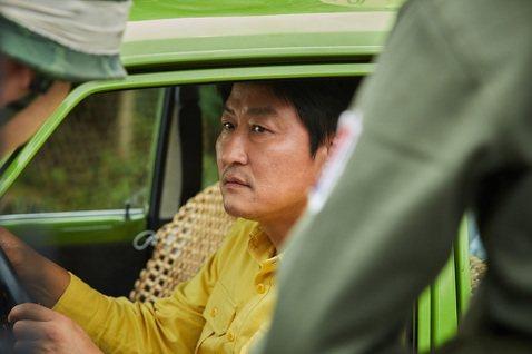 不只是個計程車司機:小人物們的We Power