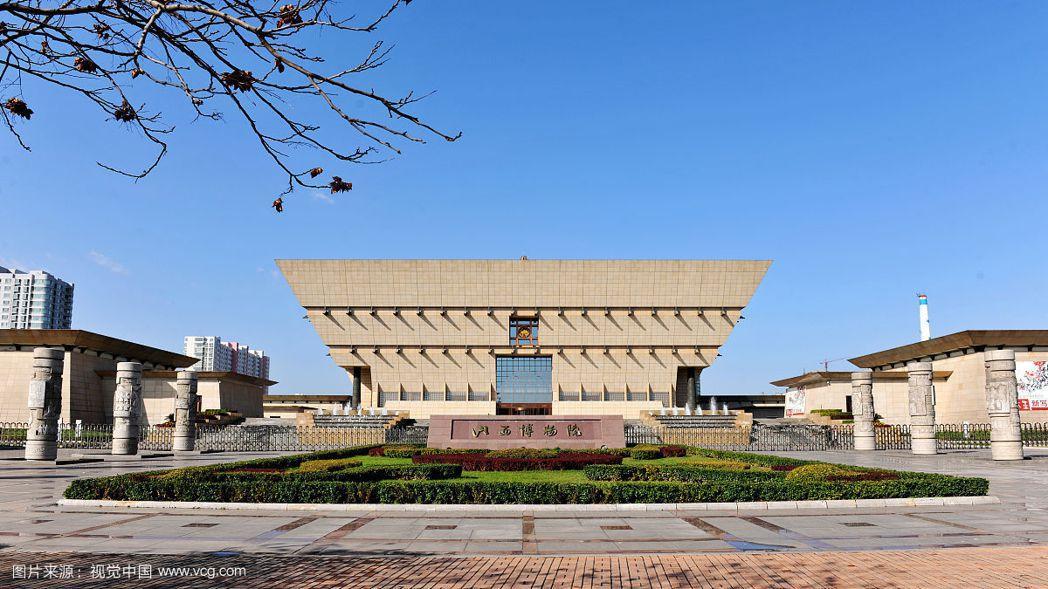山西博物院。 圖片來源/百度
