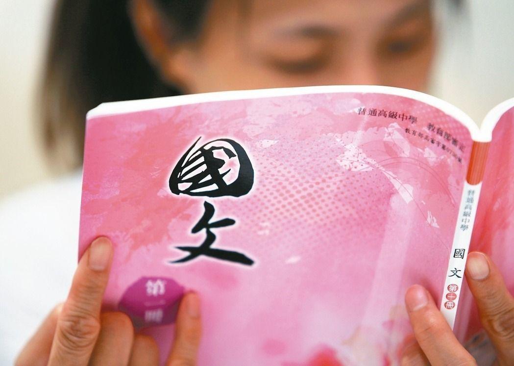 課綱文言文比率翻盤 陸媒:天真以為台灣還有正義