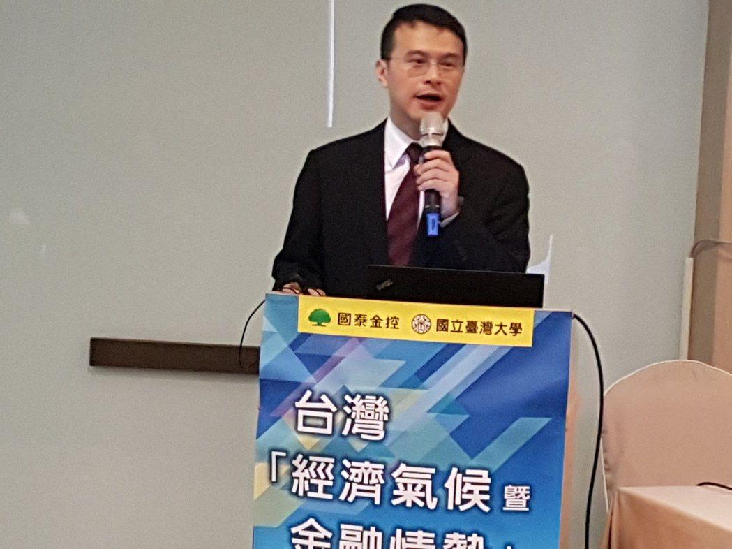 國泰台大產學團隊今天(25日)發布最新GDP預測,團隊成員之一、中央大學經濟系教...