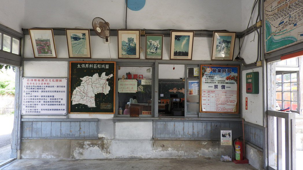 蒜頭車站內部讓人感受到濃濃的復古風。記者魏妤庭/攝影