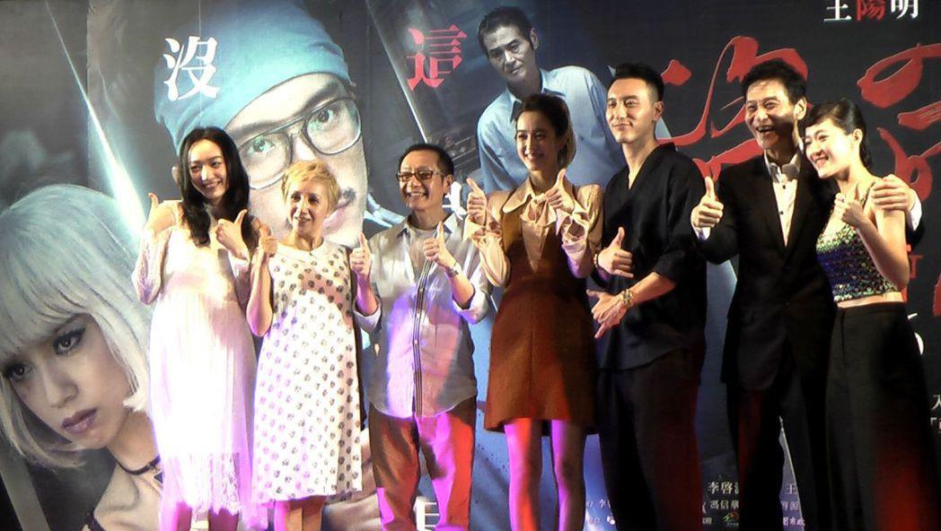 犯罪懸疑電影「盜命師」,10月6日正式上映。記者徐如宜/攝影