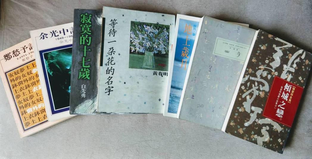 包括鄭愁予、余光中、黃春明、張愛玲、白先勇、陳列、向陽等不同世代作家的白話文作品...