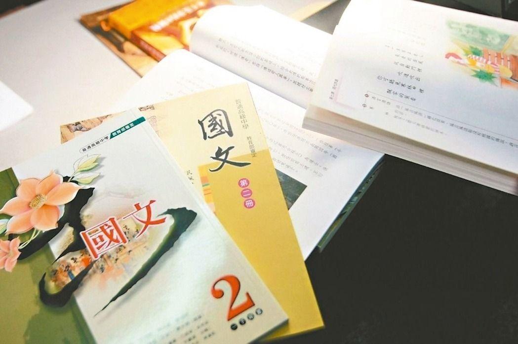 國文課綱程序爭議 教部:應不會再翻盤
