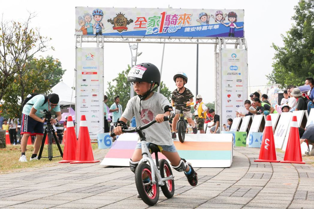 Push Bike滑步車競賽。圖/捷安特提供