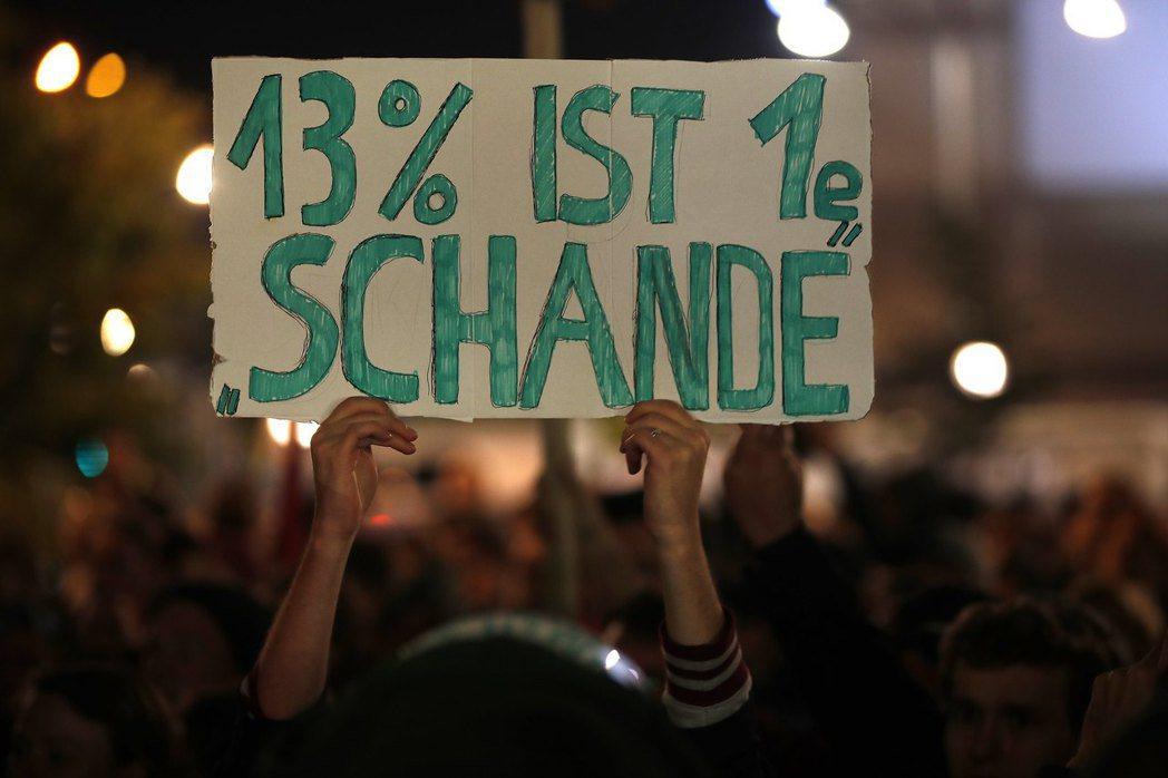 「可恥的13%!」選後德國不斷出現 AfD13%得票率不代表全德國的聲音。...