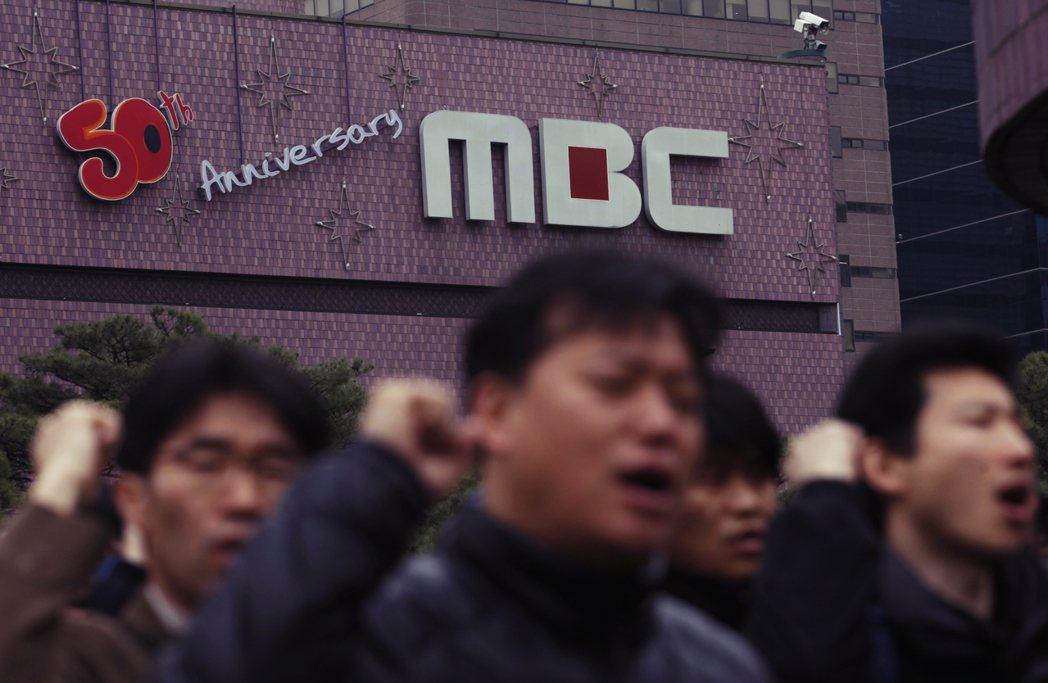 讓電視台「脫離工會掌控」,是政府的主要目的。圖為2012年MBC工會大罷工。 圖...