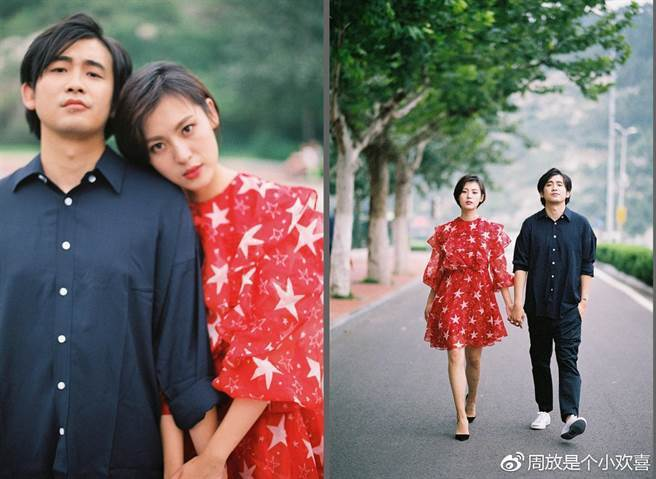 周放認識男友劉暢後,才發現兩人是幼兒園同學。(圖/翻攝自周放微博)