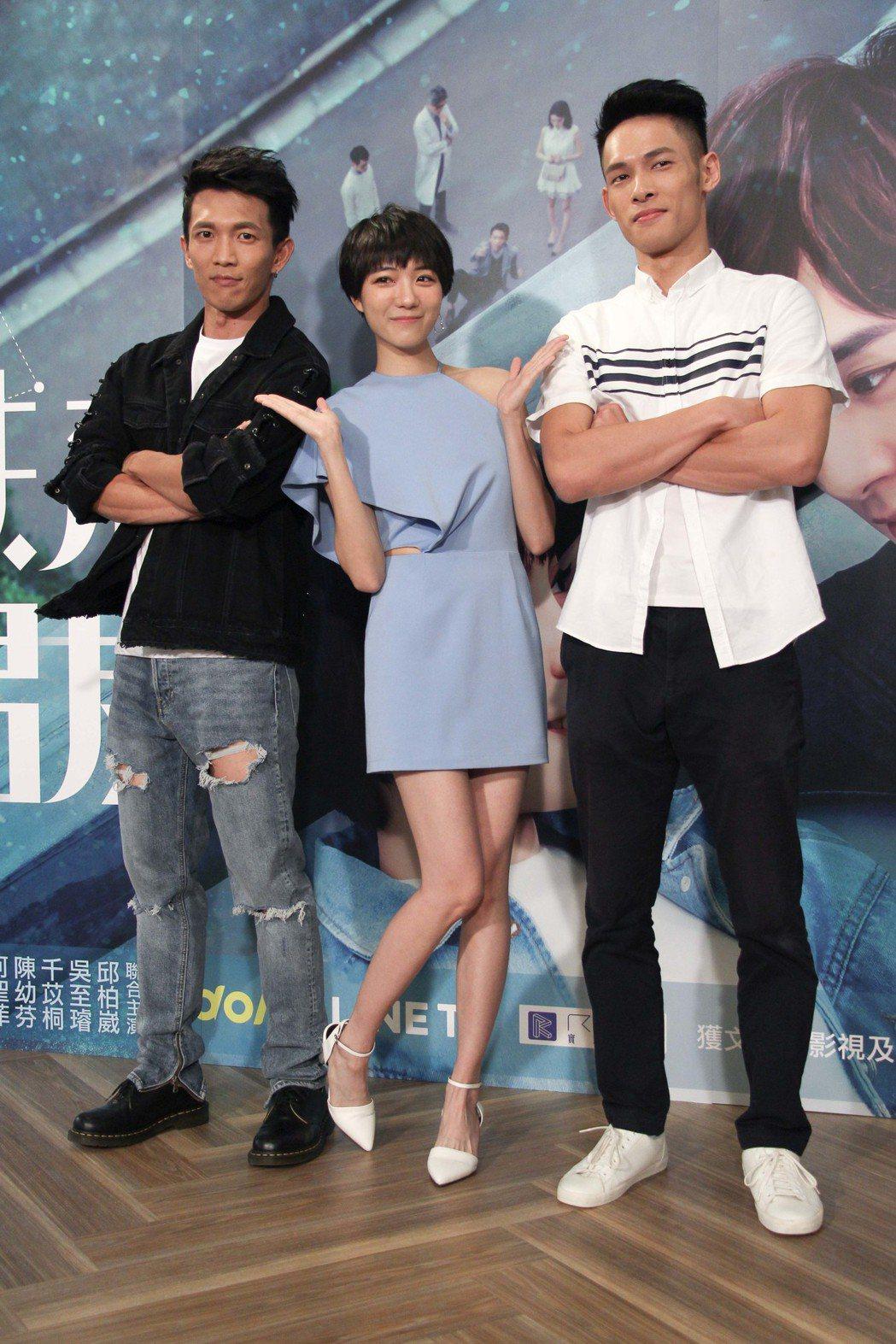 黃尚禾(左起)庭萱和楊永維合作「我的未來男友」。 圖/三立提供