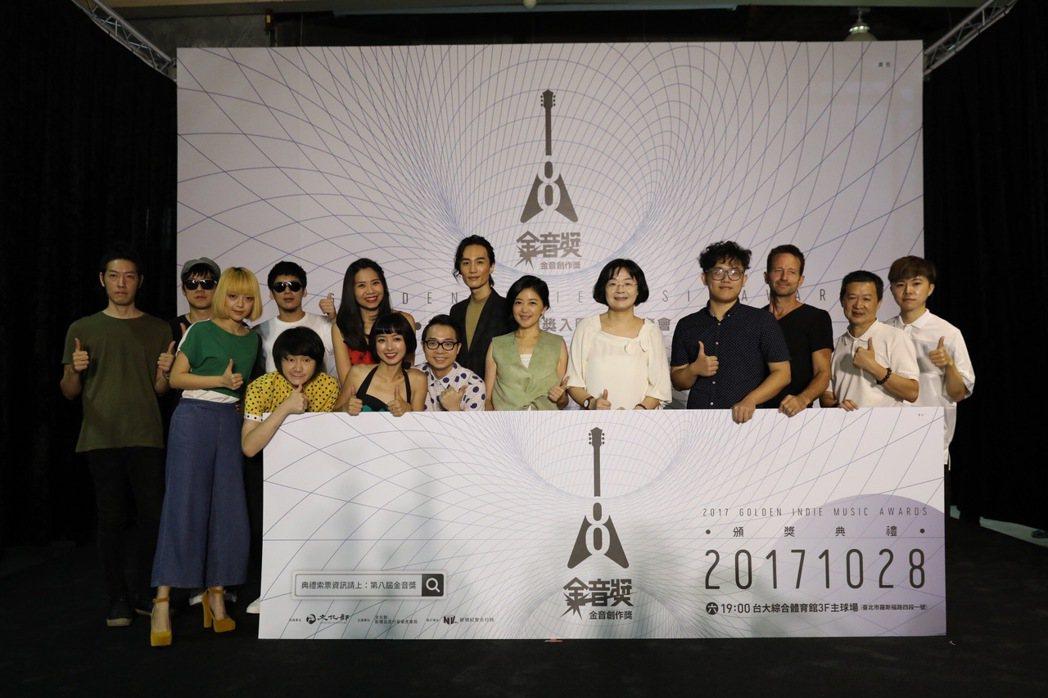 金音獎26日公布入圍名單。圖/新視紀整合行銷提供