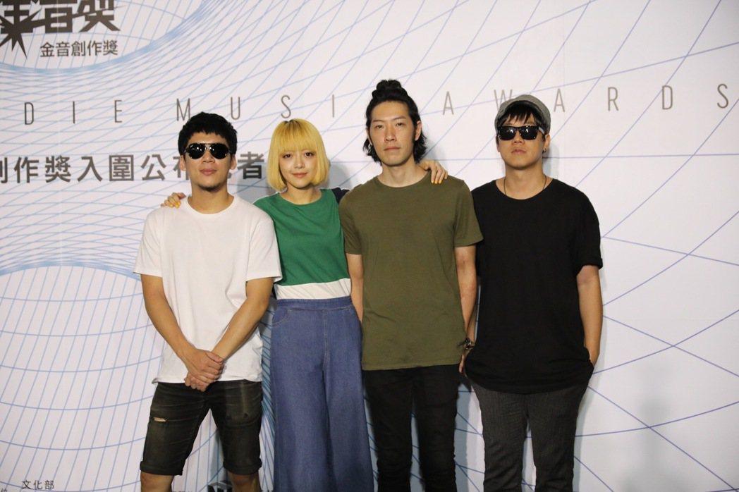 金音獎26日公布入圍名單,樂團「皇后皮箱」擔任揭曉嘉賓,從左到右ZACK、卡菈、...