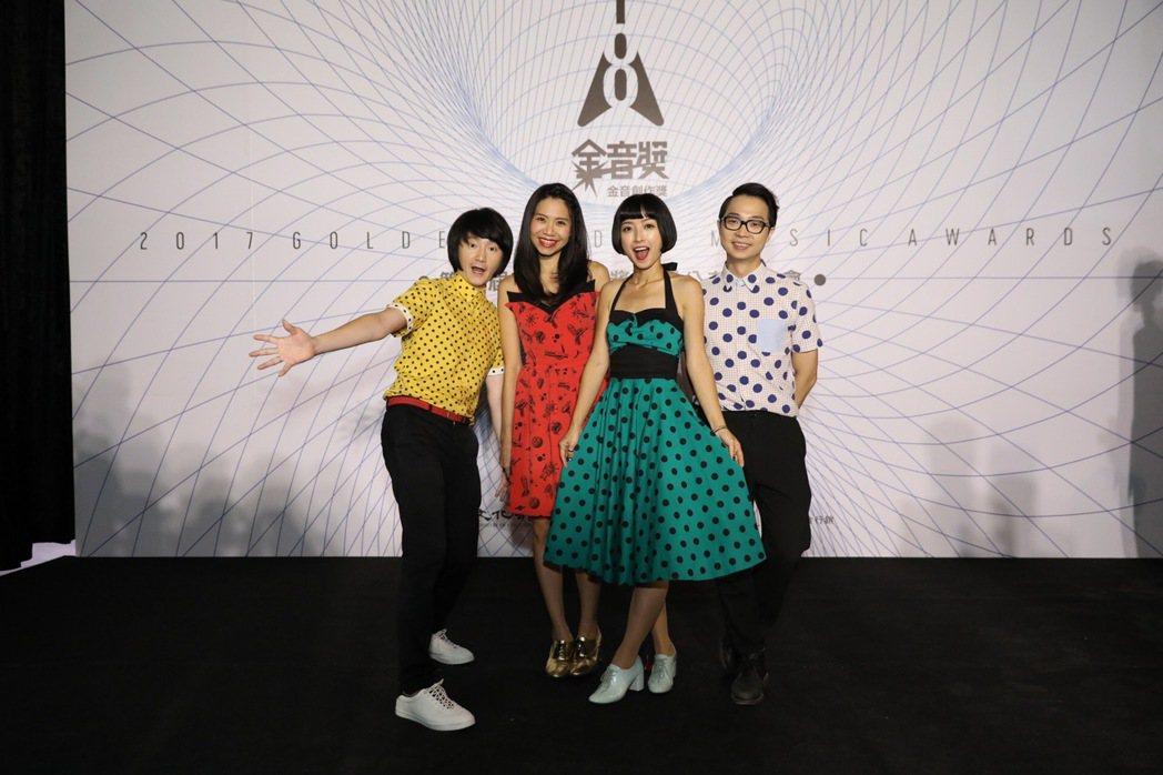 金音獎26日公布入圍名單,旺福樂團擔任揭曉來賓。圖/新視紀整合行銷提供