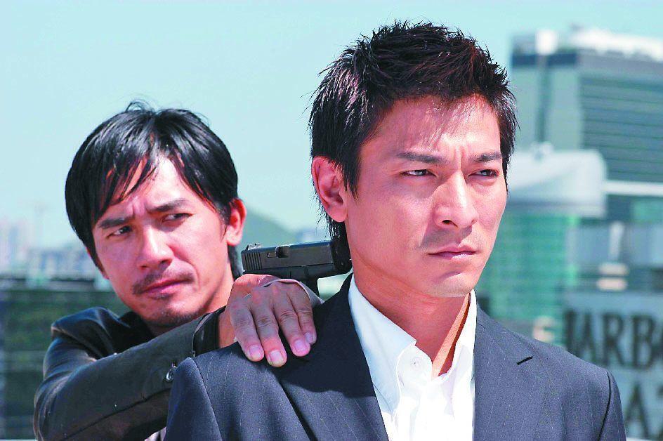 「無間道」已是香港警匪片經典。圖/本報資料照