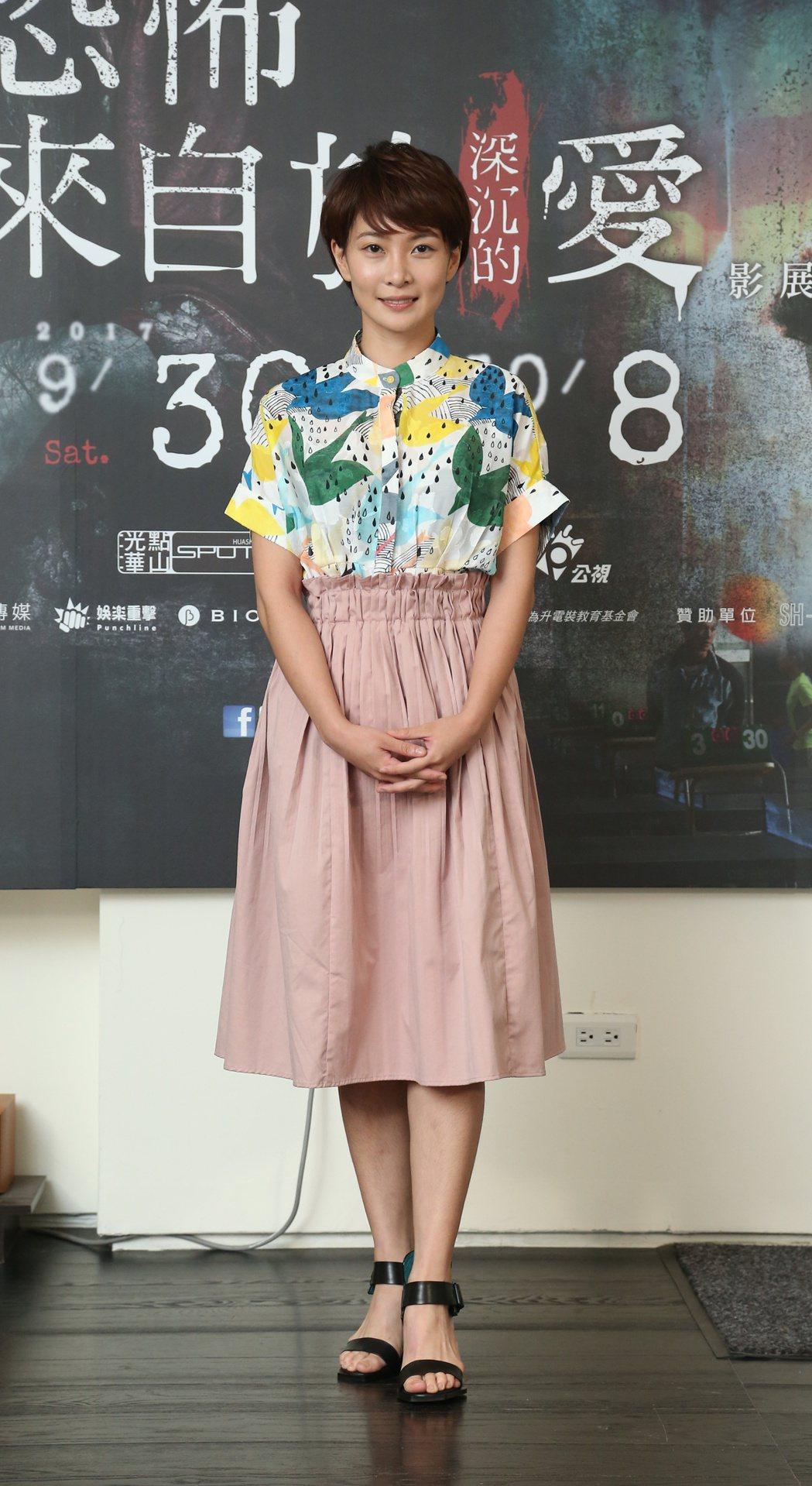 李亦捷最近演出恐怖電影「林投記」,她自承超怕鬼。記者陳立凱/攝影