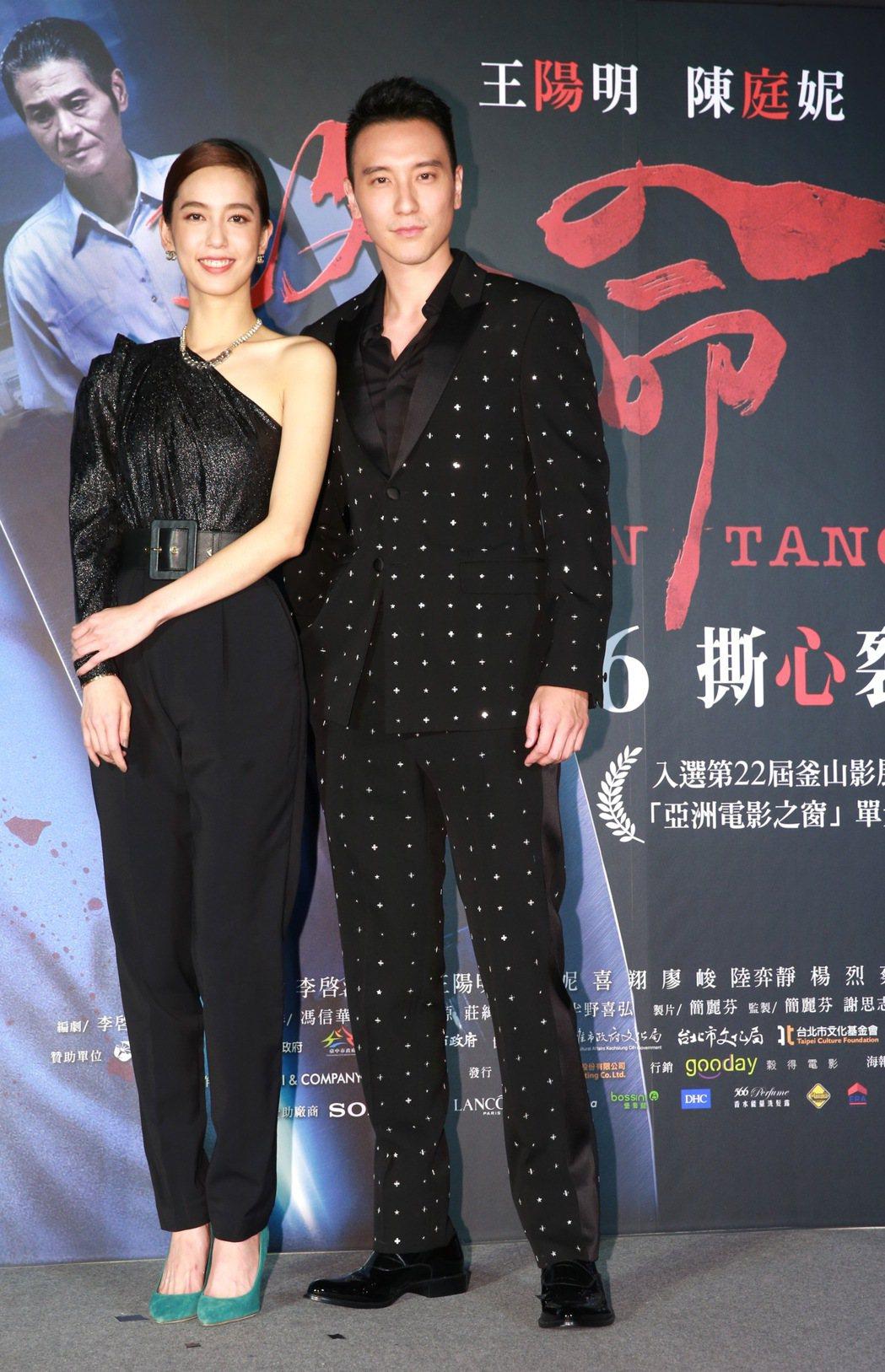 犯罪懸疑電影「盜命師」舉行台北首映會,男主角王陽明(右)、女主角陳庭妮(左),出...