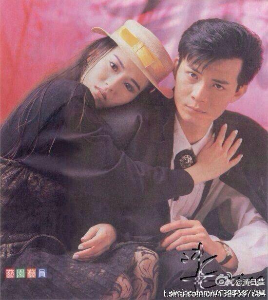 年輕時的黃日華與妻子梁潔華。圖/摘自微博