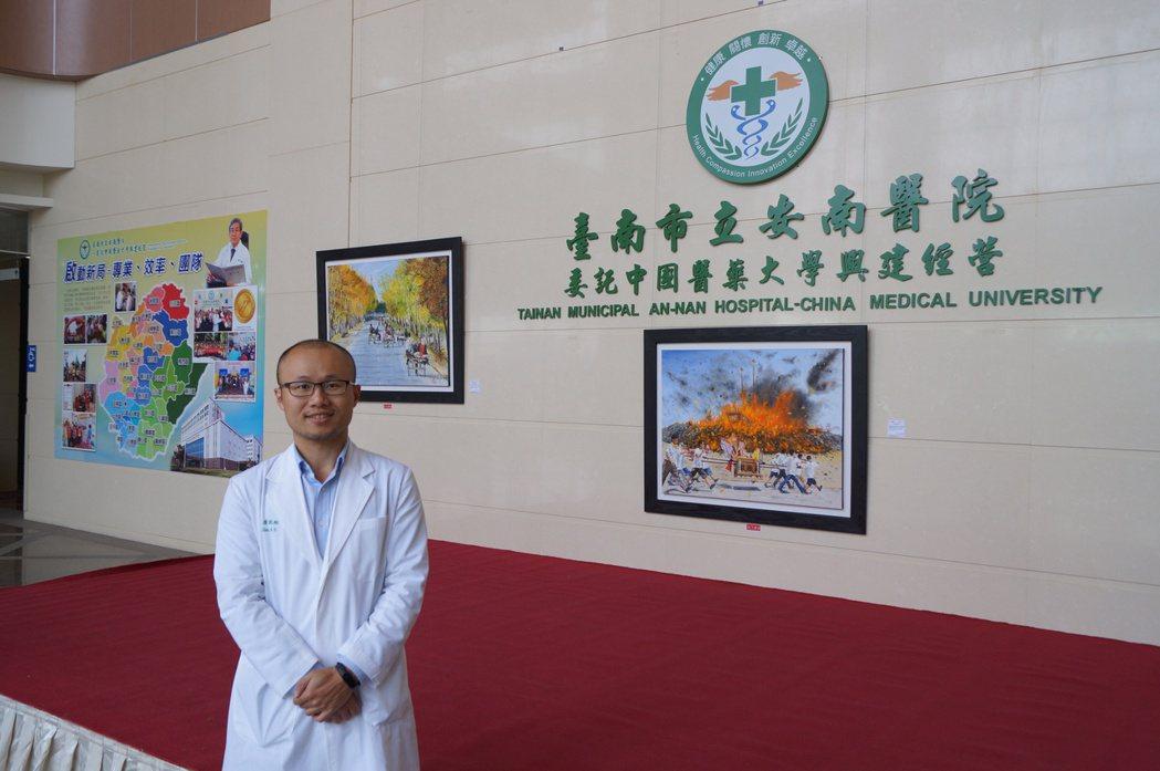 安南醫院放射腫瘤科醫師詹凱翔 圖/安南醫院提供