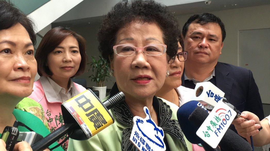 前副總統呂秀蓮告發富邦案,28日出庭。 聯合報系資料照片/記者陳秋雲攝影