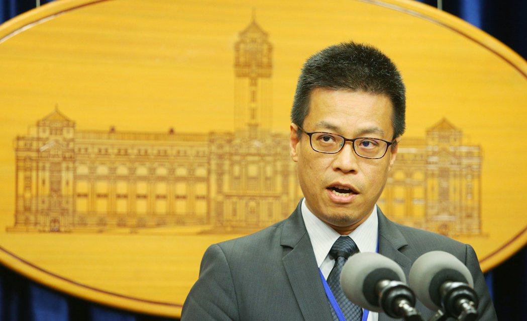 總統府發言人黃重諺表示,中華民國是主權獨立國家,政府這個立場從來沒有動搖。 本報...