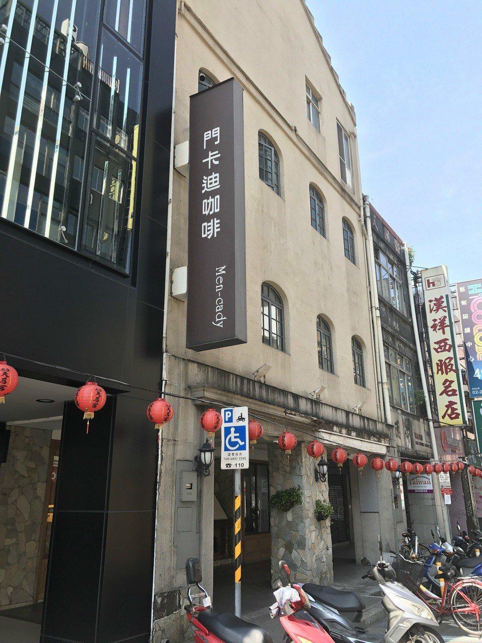 北市西門町知名老字號餐廳門卡迪咖啡。記者游智文/攝影