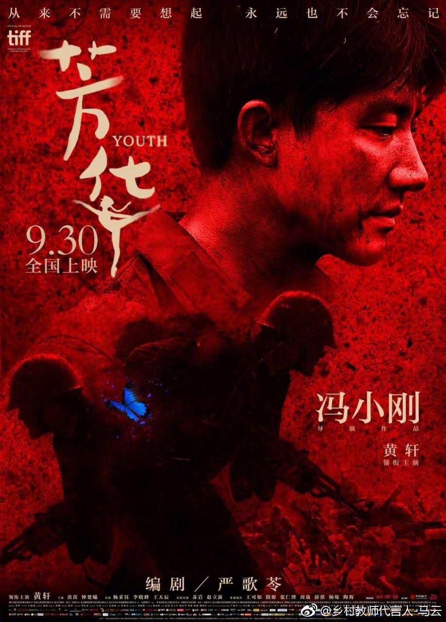 馮小剛執導的「芳華」在中國突然撤檔。