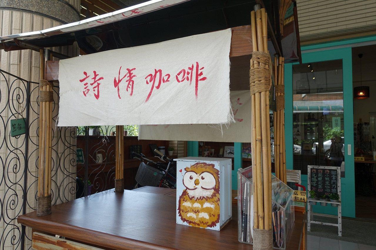 書房前行動攤車上的貓頭鷹彩繪巢箱,是桐林社區復育貓頭鷹不遺餘力的表徵之一。 攝影...