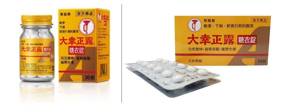 圖/大幸藥品 提供