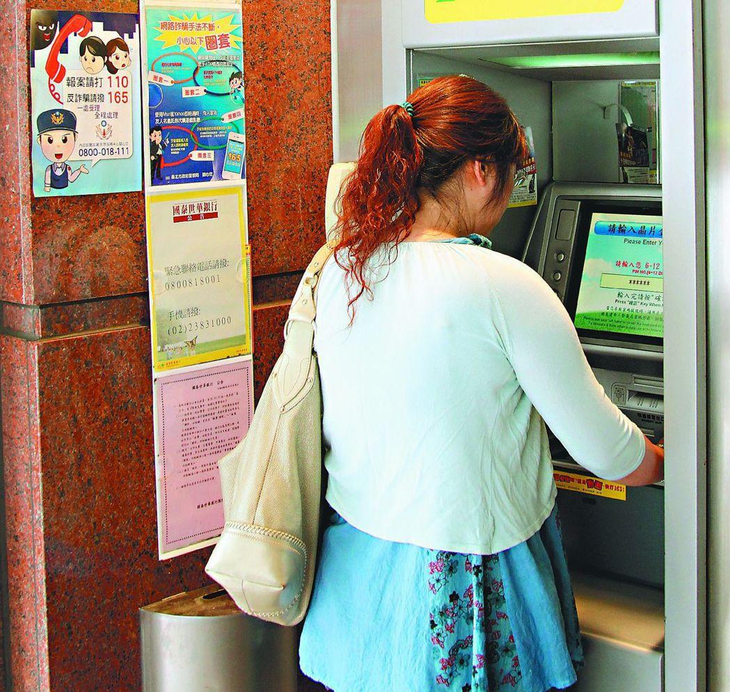 銀行24小時外幣ATM,方便迅速兌換外幣,又可享優惠。 報系資料照
