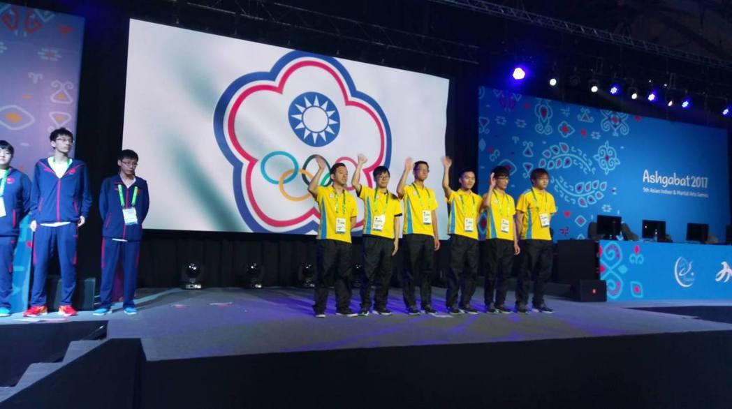 第五屆亞室武運於土庫曼舉辦電競示範賽。 圖/CTeSA粉絲專頁