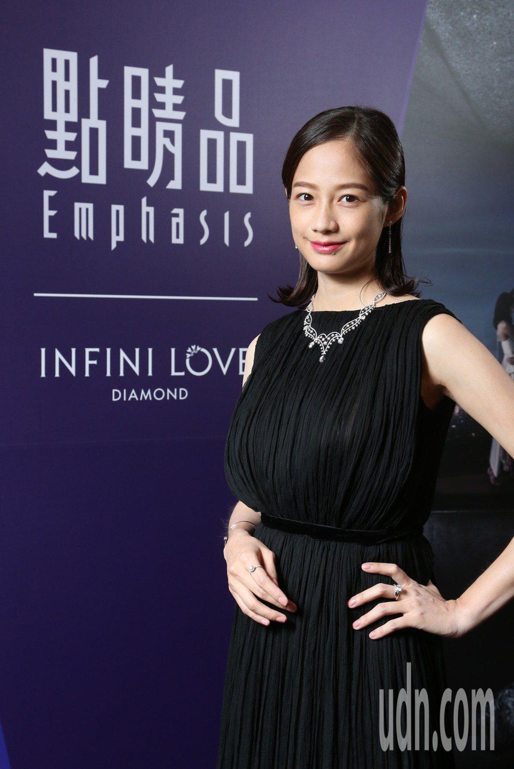 簡嫚書出席點睛品Infini Love Diamond珠寶發表。記者陳立凱/攝影
